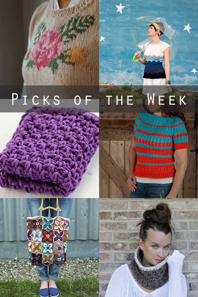 Picks of the Week for August 20, 2015 | Hands Occupied